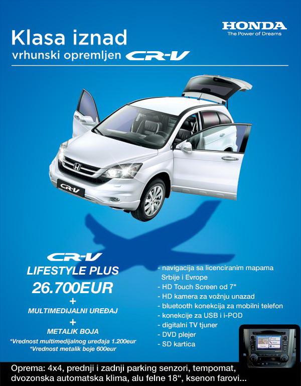 Specijalna akcija za preostalu količinu modela Honda CR-V treće generacije
