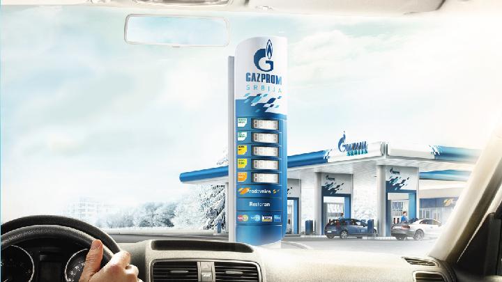 Prva benzinska stanica pod brendom GAZPROM