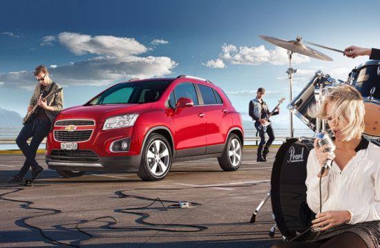 Početna cena za Chevrolet Trax 16.399 EUR