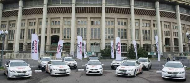 Toyota je sponzor Svetskog prvenstva u atletici