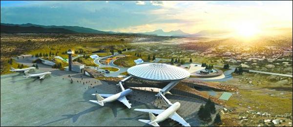 kineski aerodrom