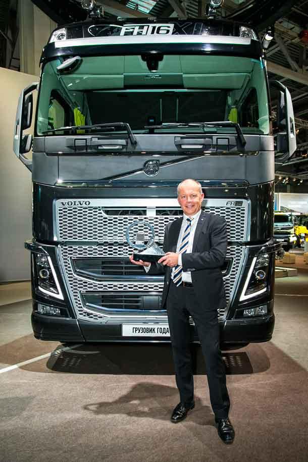 """Volvo FH dobio međunarodnu nagradu """"Kamion godine za 2014"""""""