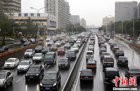 U Kini okončana prva lutrija za dobijanje registarskih tablica