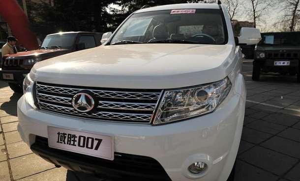 """Jedna od najvećih fabrika automobila """"Beijing Automobile Works"""" izmešta se iz Pekinga u Hebei"""