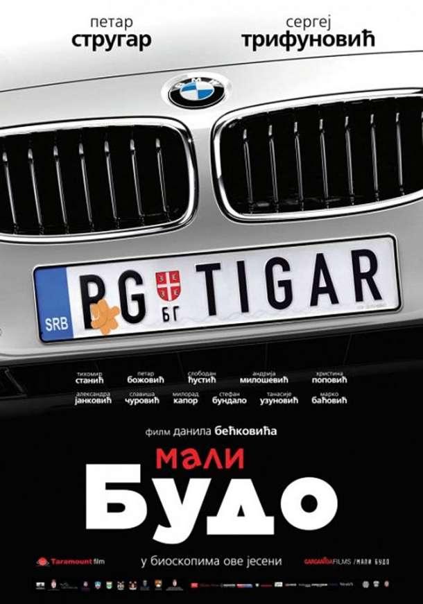 """BMW jedan od glavnih aktera domaćeg filma """"Mali Budo"""""""