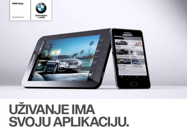 Unapređena aplikacija BMW Srbija za android
