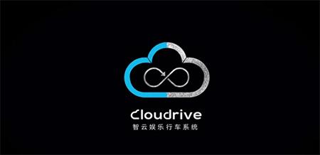 Chery predstavio Cloudrive System