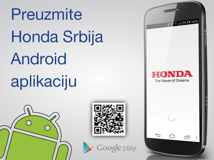 Honda Srbija Android aplikacija