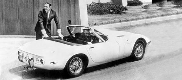 Toyota i James Bond - Samo dvaput se živi