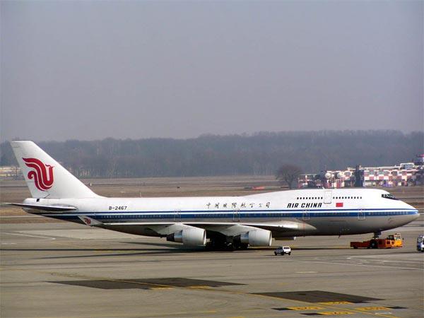Pad profita kompanije Air China