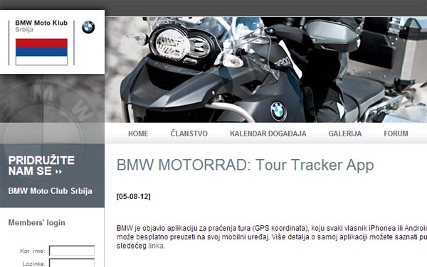 Sastanak BMW Moto kluba Srbija u Beogradu