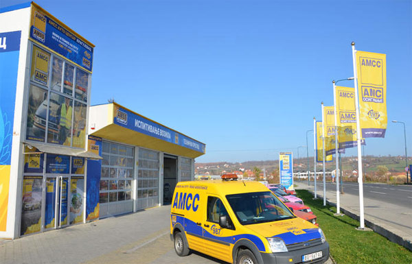 AMSS otvorio novi Auto centar u Kragujevcu
