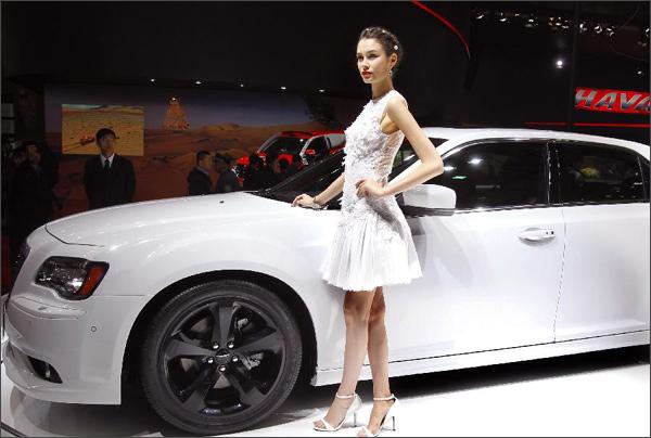Sajam automobila u Šangaju 2013. godine
