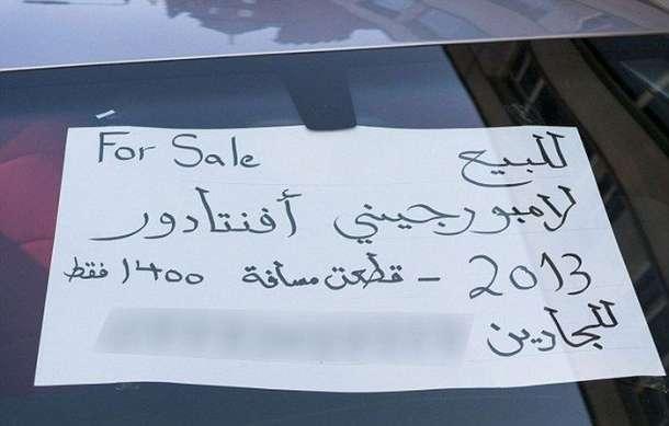 arab_sell_auto_03