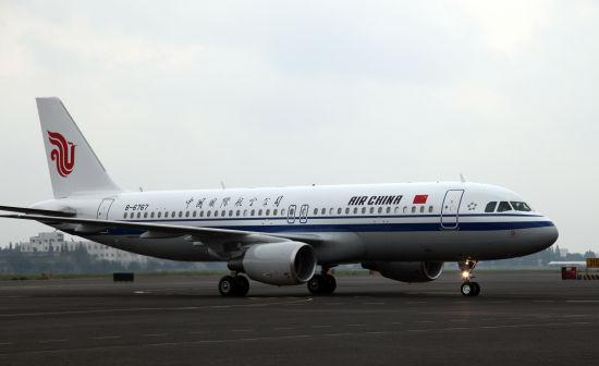 """Aviokompanija """"Čajna istern erlajns"""" naručila 70 Airbus aviona"""