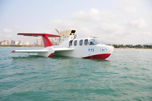 Prvi komercijalni hidroavion kineske proizvodnje