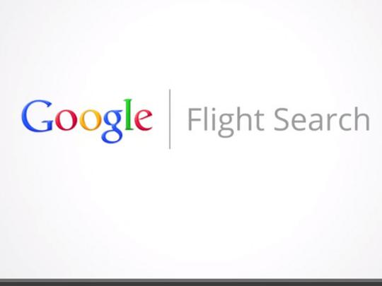 Objavljeno partnerstvo kompanija Etihad Airways i Google, u cilju olakšavanja putnicima pregleda letova