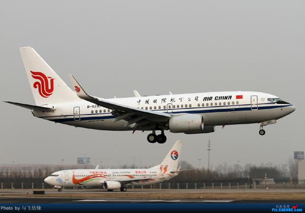 """""""Er Čajna"""" kupuje 60 novih aviona"""