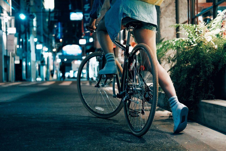 Bicikl u gradskoj voznji